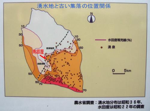 湧水分布図.JPG
