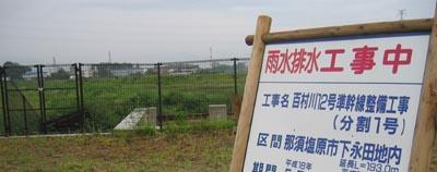 momurakawa01.JPG