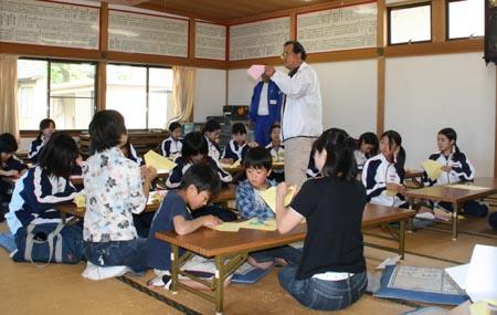 三島自然体験塾